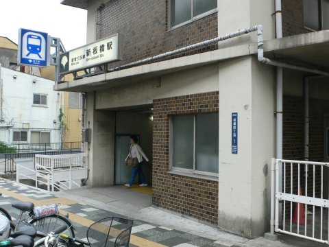 http://ekitabi.sakura.ne.jp/koei/tmita/shinitabashia1.jpg